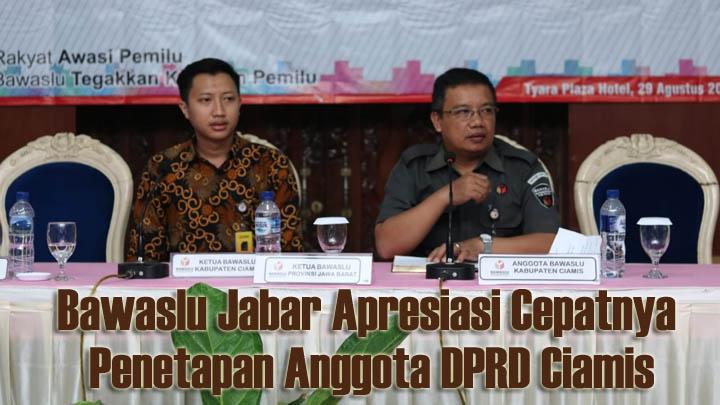 Koropak.co.id -  Bawaslu Provinsi Jabar Apresiasi Dukungan Pemkab Ciamis (2)