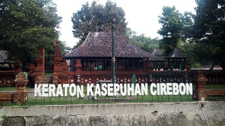 Koropak.co.id - Keraton Kasepuhan Cirebon, Riwayatmu Dikenal Dunia 1