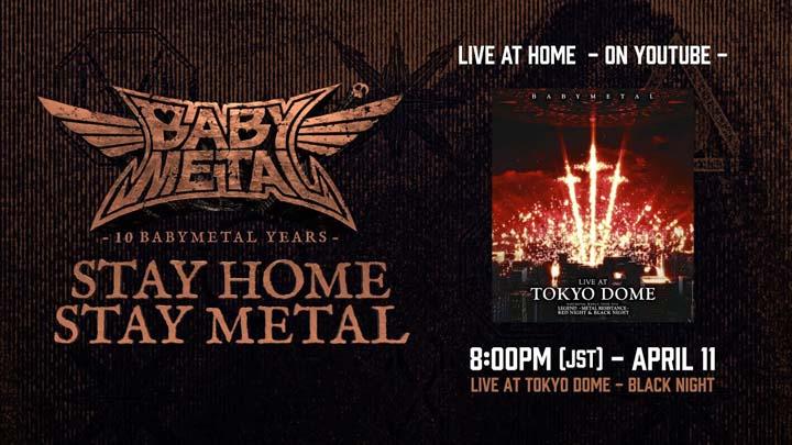Koropak.co.id - Melalui YouTube, Babymetal Sukses Gelar Konser Streaming (2)