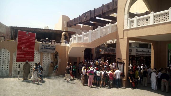 Koropak.co.id - Oman, Negeri Nabi Ayub AS Bersemayam (2)