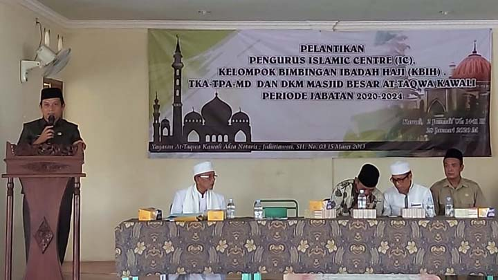 Koropak.co.id - Pengurus DKM Masjid At-Taqwa Kawali Periode 2020-2024 Dikukuhkan (2)