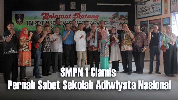 Koropak.co.id - SMPN 1 Ciamis Optimis Juara Sekolah Sehat Tingkat Provinsi (1)